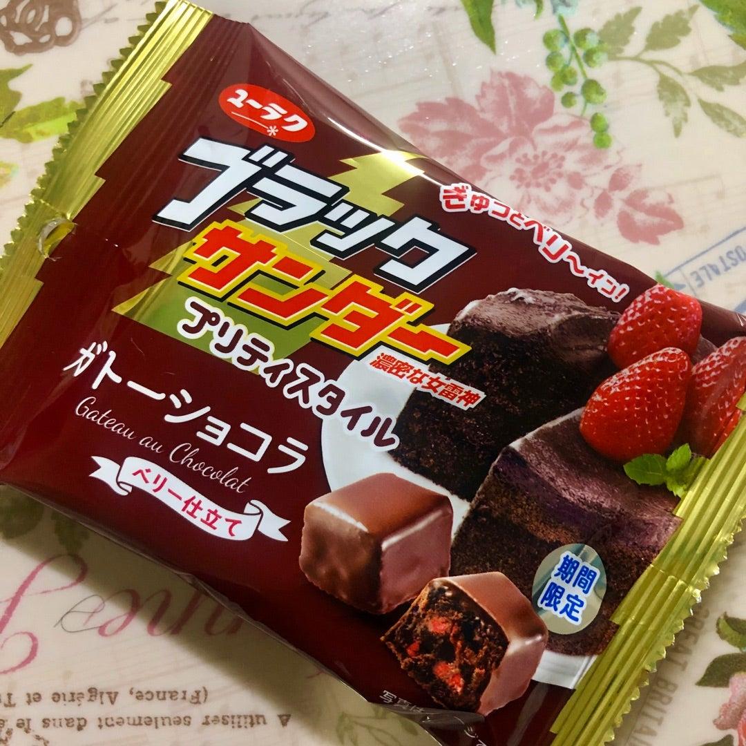 ショコラ ガトー ブラック サンダー