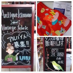 アンティーク着物と古布のお店の画像