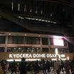 Queen.京セラドーム到着!