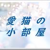 <JW覚醒に至らせる情報-②>