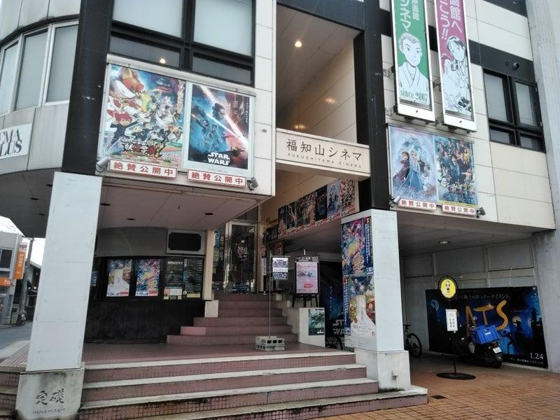 福知山シネマ K9k30のブログ