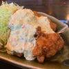 【魚山亭】《渋谷・昼》宮崎料理・ちきん南蛮の画像