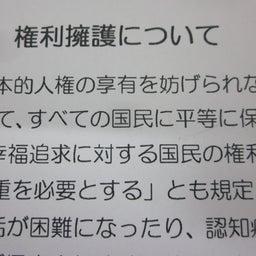 画像 包括OJTヽ(^o^)丿 の記事より 2つ目