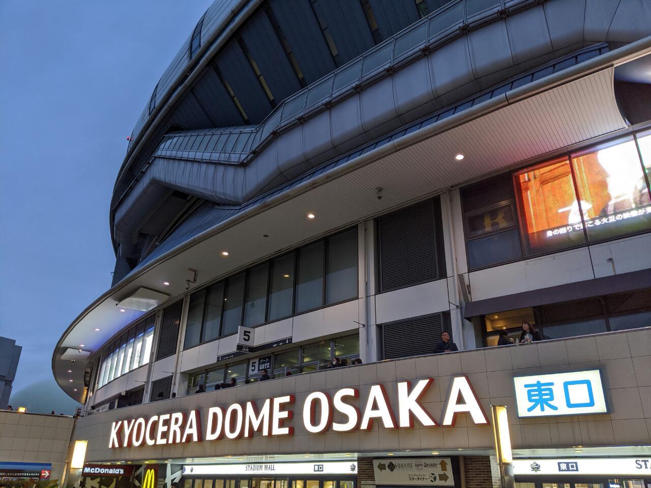 クイーン 京セラ ドーム