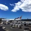 新型肺炎、ハワイの現在&ホノルルの空港にある施設。全米ではたった20か所!&上空から見たワイキキ