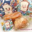 高級食パン専門店「だきしめタイ」バナナ入りレーズンパンとミルキーなプレーン
