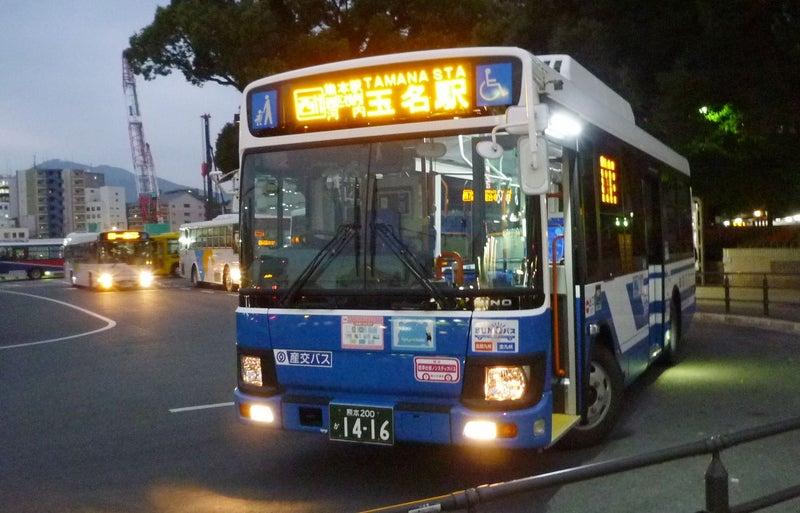 路線 バス 共同 経営