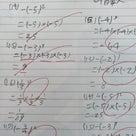 「数学で個性ある子に共通していること」 フォレスト個別指導塾 名古屋の記事より