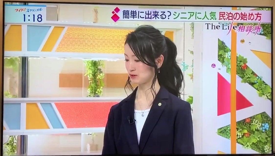 東京五輪で注目されるシニア世代のホースステイ民泊☆テレビ朝日「ワイド!スクランブル」に出演の記事より