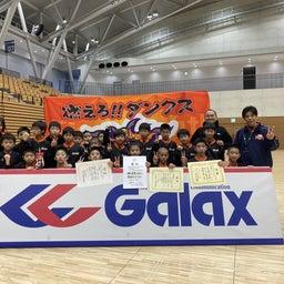 画像 第51回全国ミニバスケットボール大会 福井県予選会(ギャレックス杯)にダンクスが出場しました の記事より 6つ目