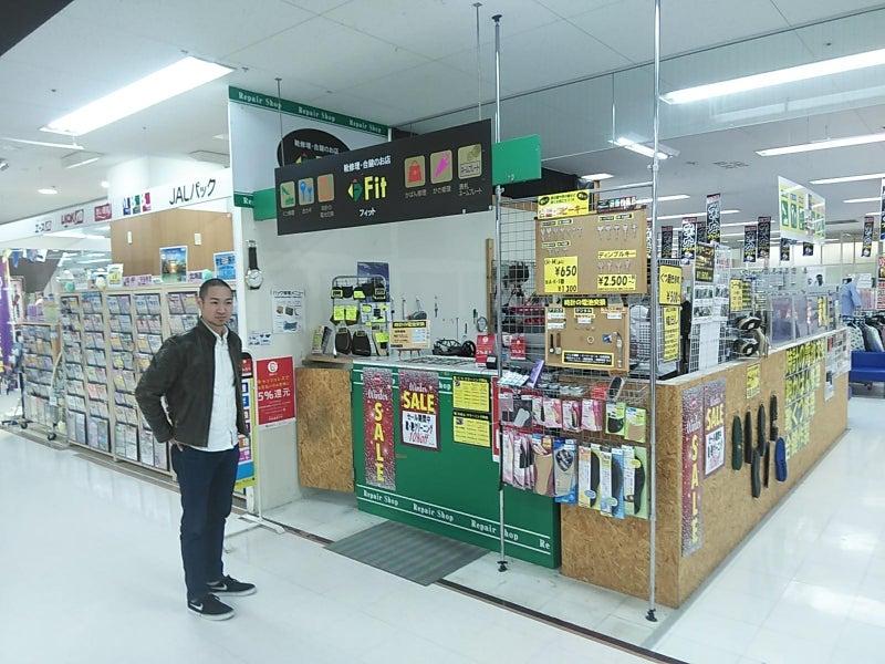 山武市靴修理合鍵作製時計の電池交換のお店メガドンキー成東店1Fプラスワンメガドンキー成東店