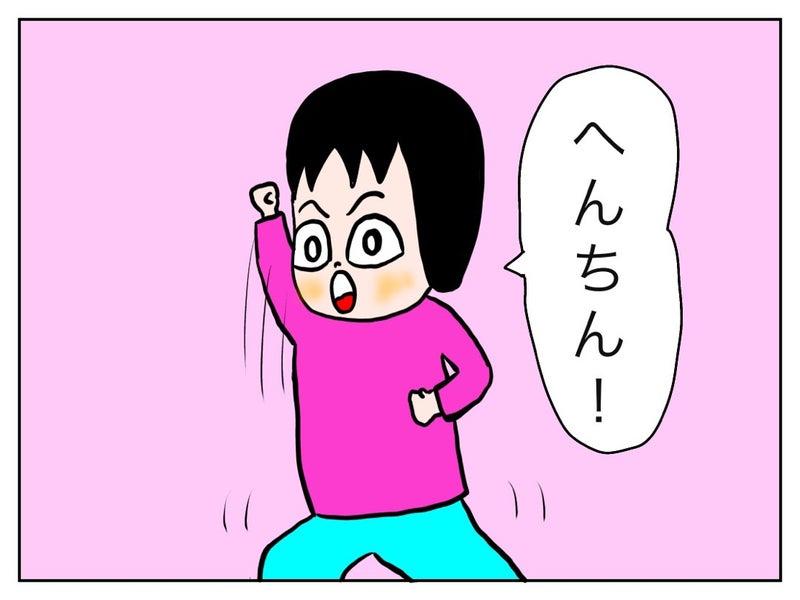 一 姫 二 太郎