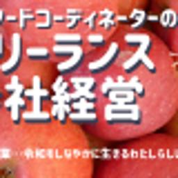 画像 副菜作りに手こずらない! 「なすのみそ炒め(なべしぎ)」※レシピあり※ の記事より 11つ目