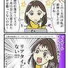 ガチ77・入金報告の画像