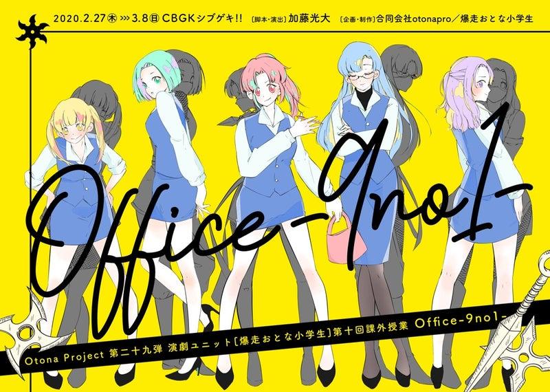 https://stat.ameba.jp/user_images/20200130/19/otonapro/d4/2e/j/o1080076914704964453.jpg?caw=800