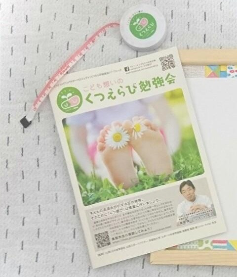 【サインレポ】Newアイテム登場でテンション↑↑↑の記事より
