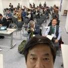 【講演】愛知県国際農友会フォーラム in 豊田スタジアムの記事より