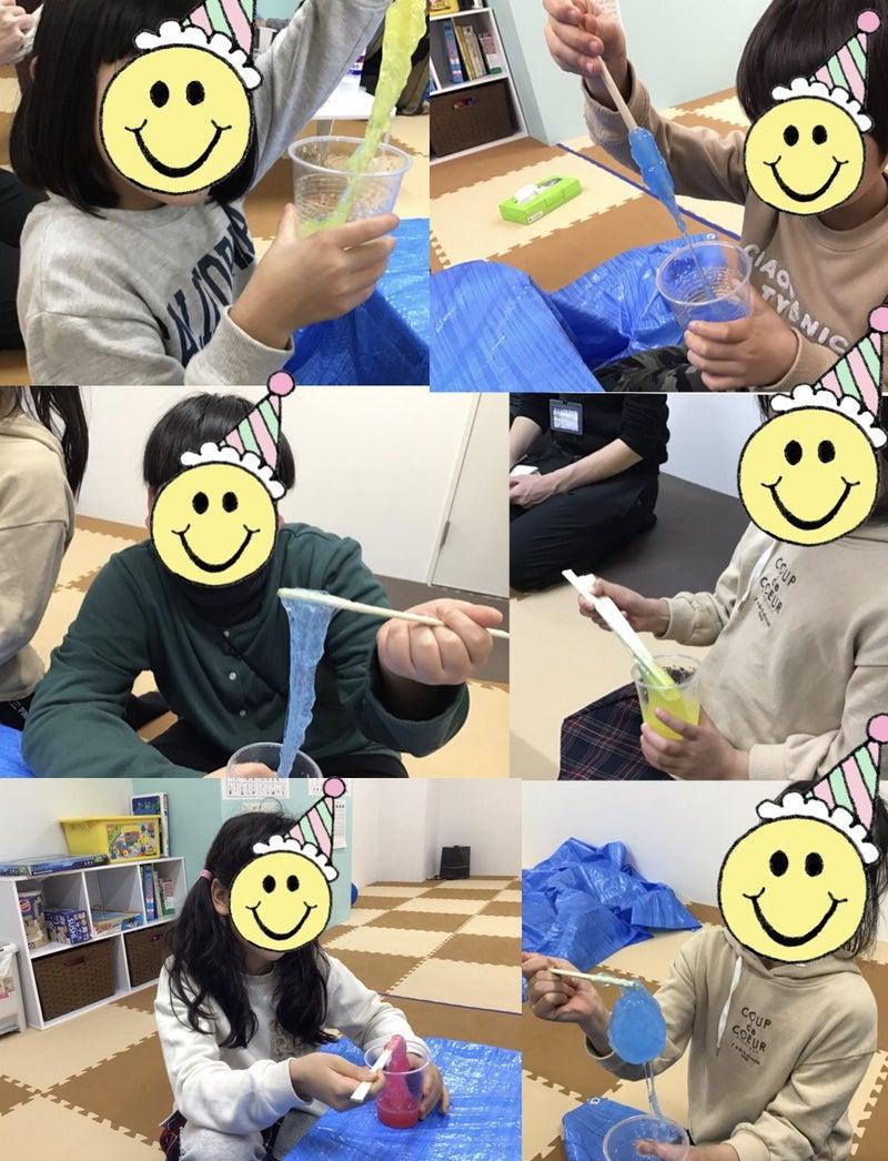 o0953124614705208121 - 1月29日(水) ☆toiro根岸☆