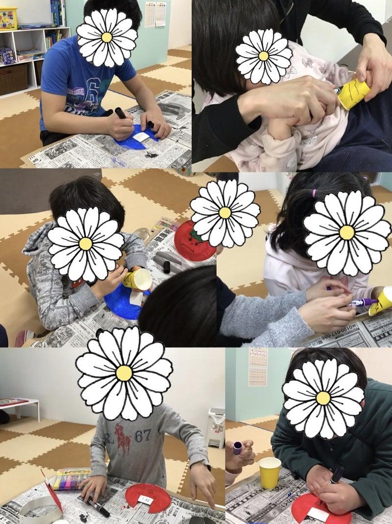 o0945126314705208126 - ☆1月30日(木) toiro根岸☆