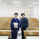 沖縄国際大学にて、学期末の和劇WS勧進帳の記事より