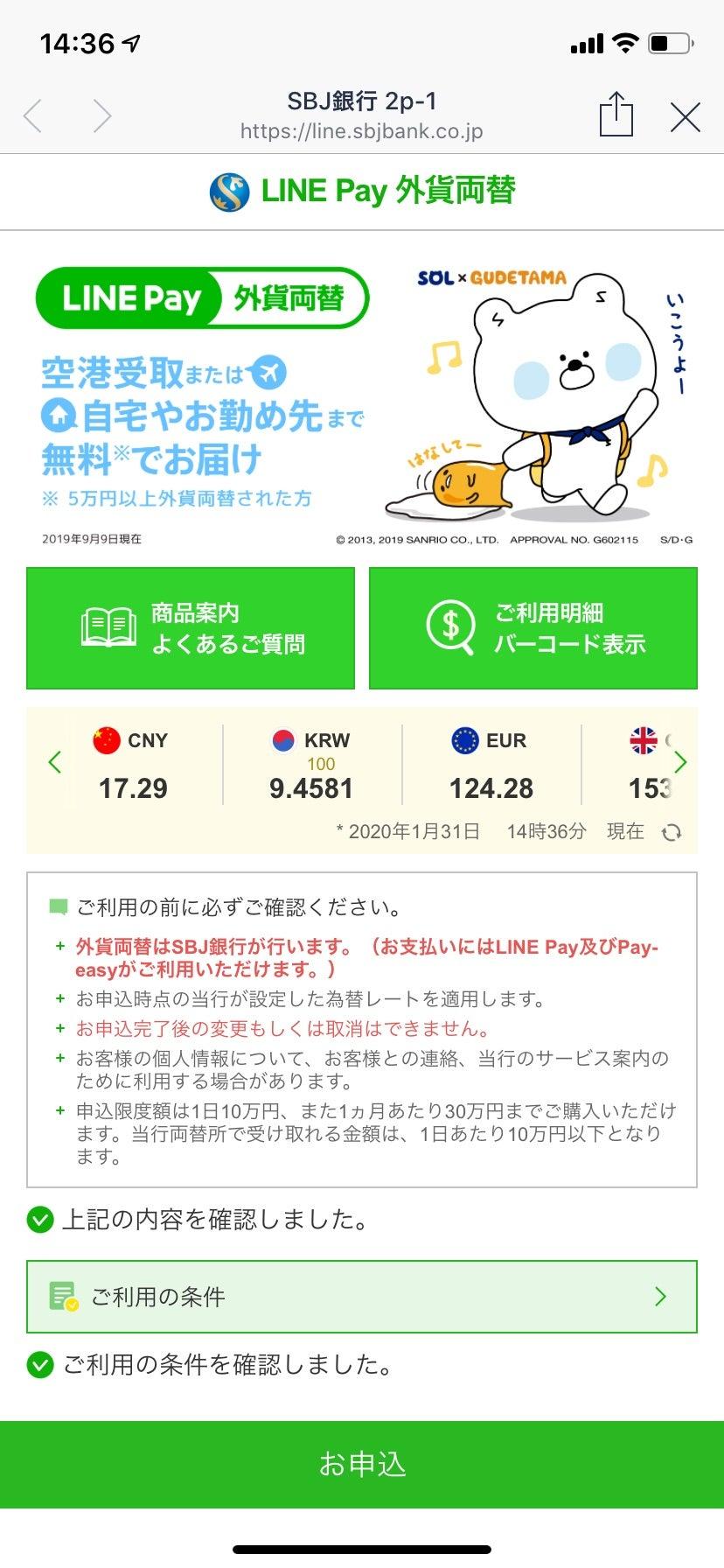 本人確認方法   仮想通貨ビットコイン(Bitcoin)の購入/販売所/取引所【bitFlyer(ビットフライヤー)】