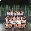 山崎 亜美瑠  「最後の研究生公演」の画像