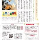 【ご予約情報】2/3(月)〜2/8(土)の記事より