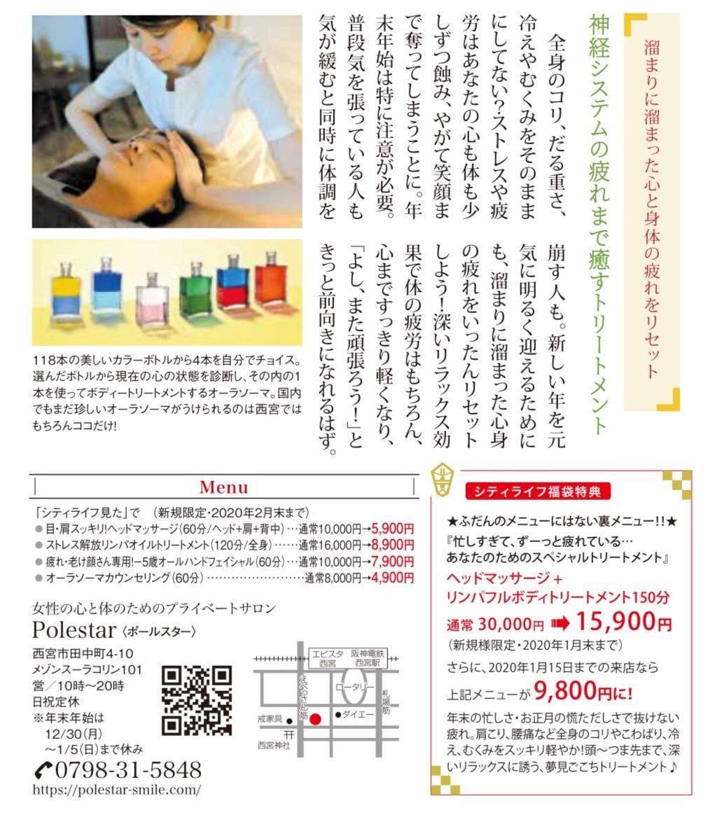【ご予約情報】2/10(月)〜2/15(土)の記事より