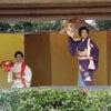 湯河原梅林「梅の宴」今日からです!の画像