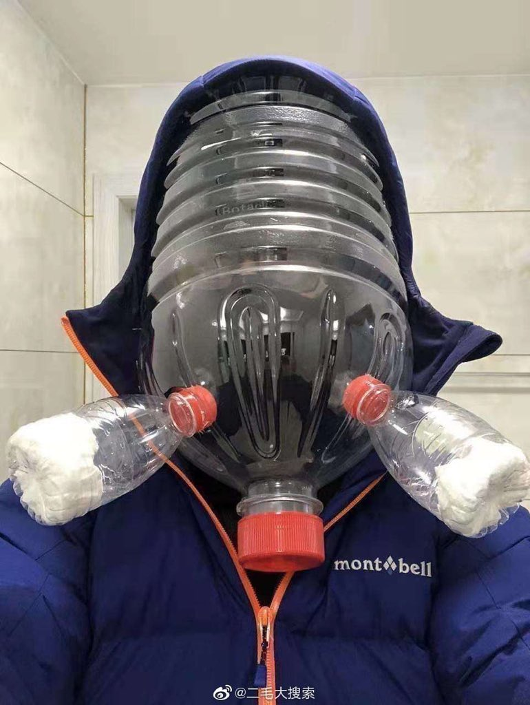 マスク ボトル 中国 ペット