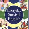 """""""毎日のサバイバル英語!「Everyday Survival English」が状況別でために""""の画像"""