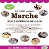 【D-start四日市マルシェ】パーソナルトレーニングジムMUKTAマルシェ出展【2/19(水)の画像
