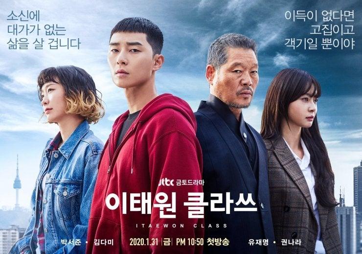 これから 始まる 韓国 ドラマ これから始まる韓国ドラマ 放送予定(BS・テレビ東京・TOKYO
