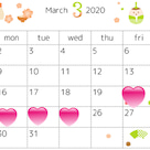 3月の最新予約空き状況(2/14)の記事より
