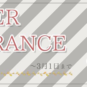 【秋冬】クリアランスセール実施中!の画像
