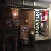 【バックパッカー向け】バンコクで超格安の日本食屋「長月」の画像