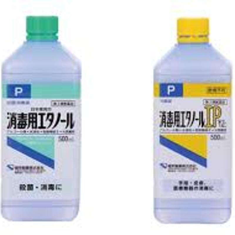 用 エタノール 容器 消毒 スプレー