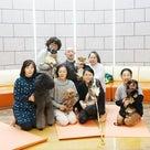 2/2(日)ドッグヨーガ参加された皆様ありがとうございました(*´꒳`*)の記事より