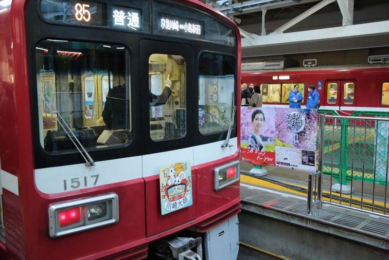 京急201-16