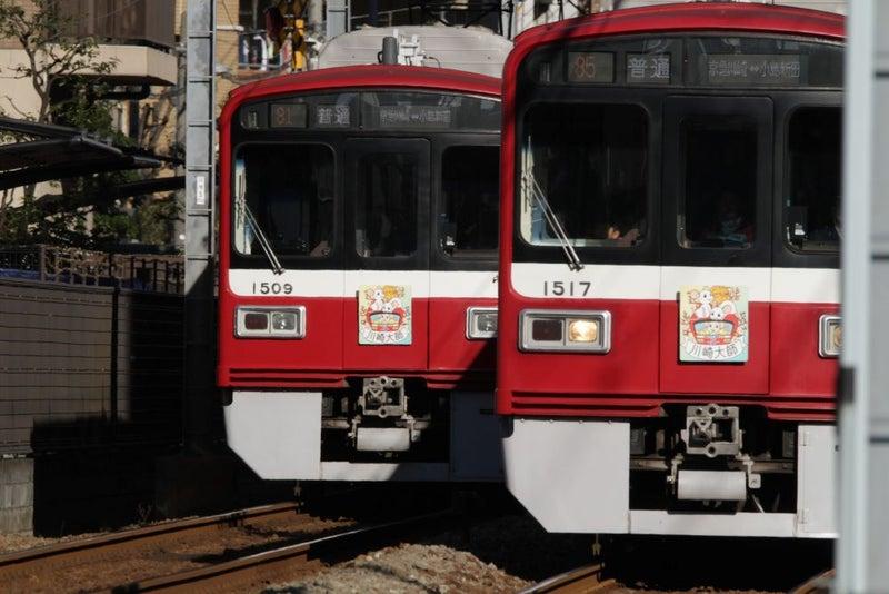 京急201-7