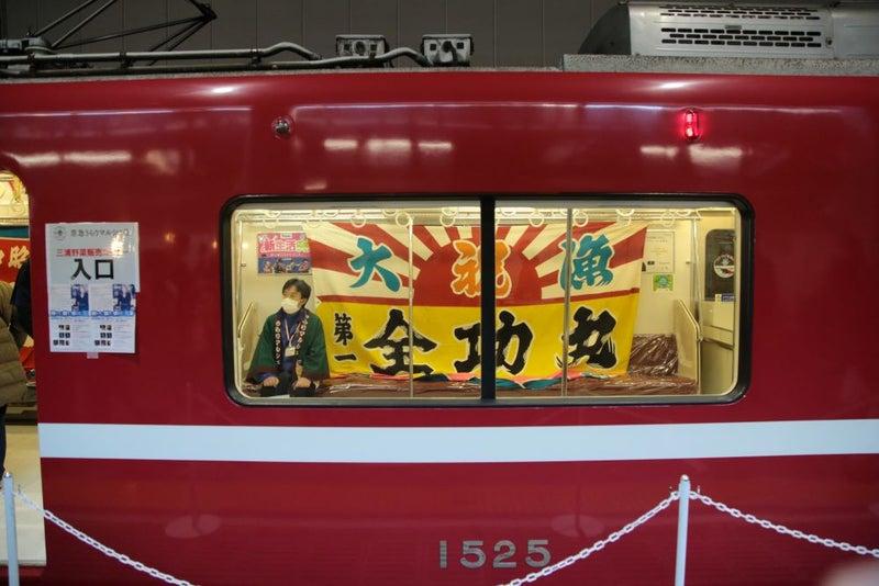 京急201-11