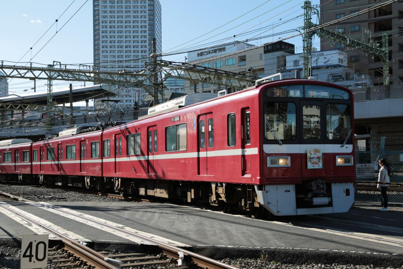 京急201-3