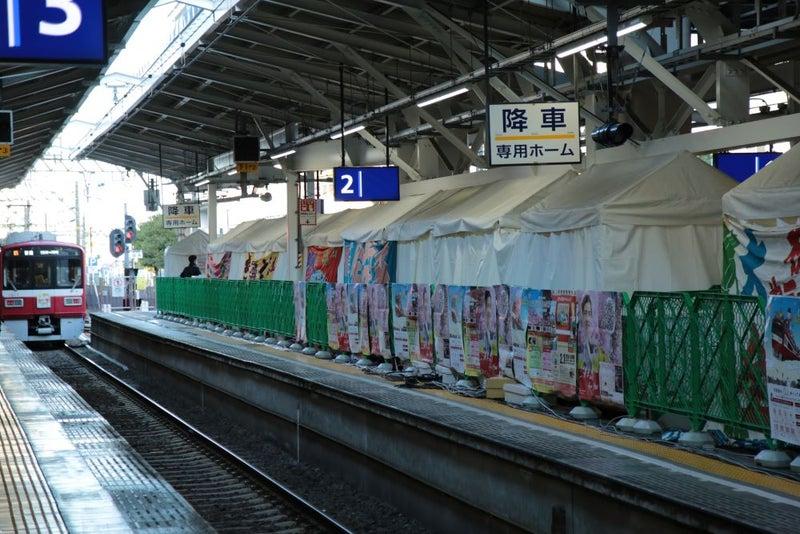 京急201-18