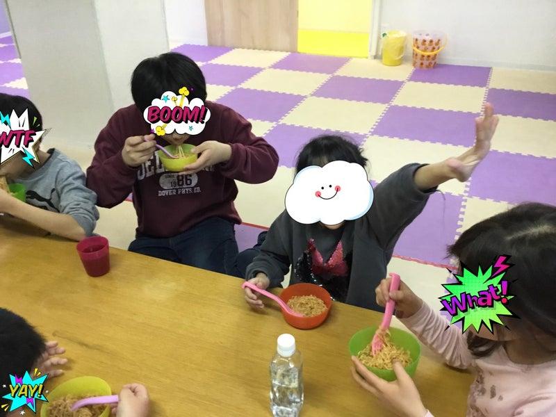 o1080081014706867350 - ♪1月28日(火)♪toiro戸塚