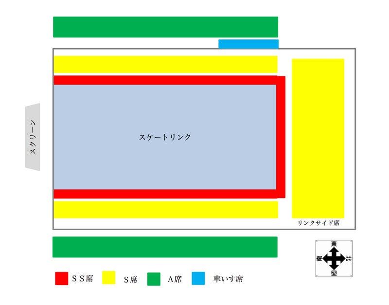ツアー 2020 真央 サンクス 島根 浅田
