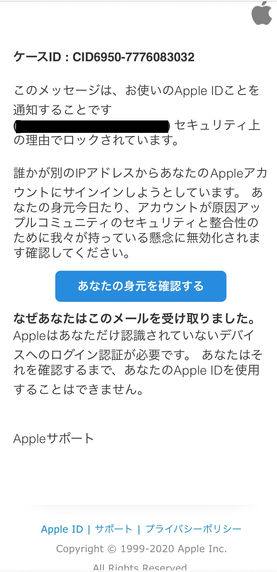 は apple id と