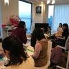ヒーラー養成講座体験談 神奈川県Aさんの画像