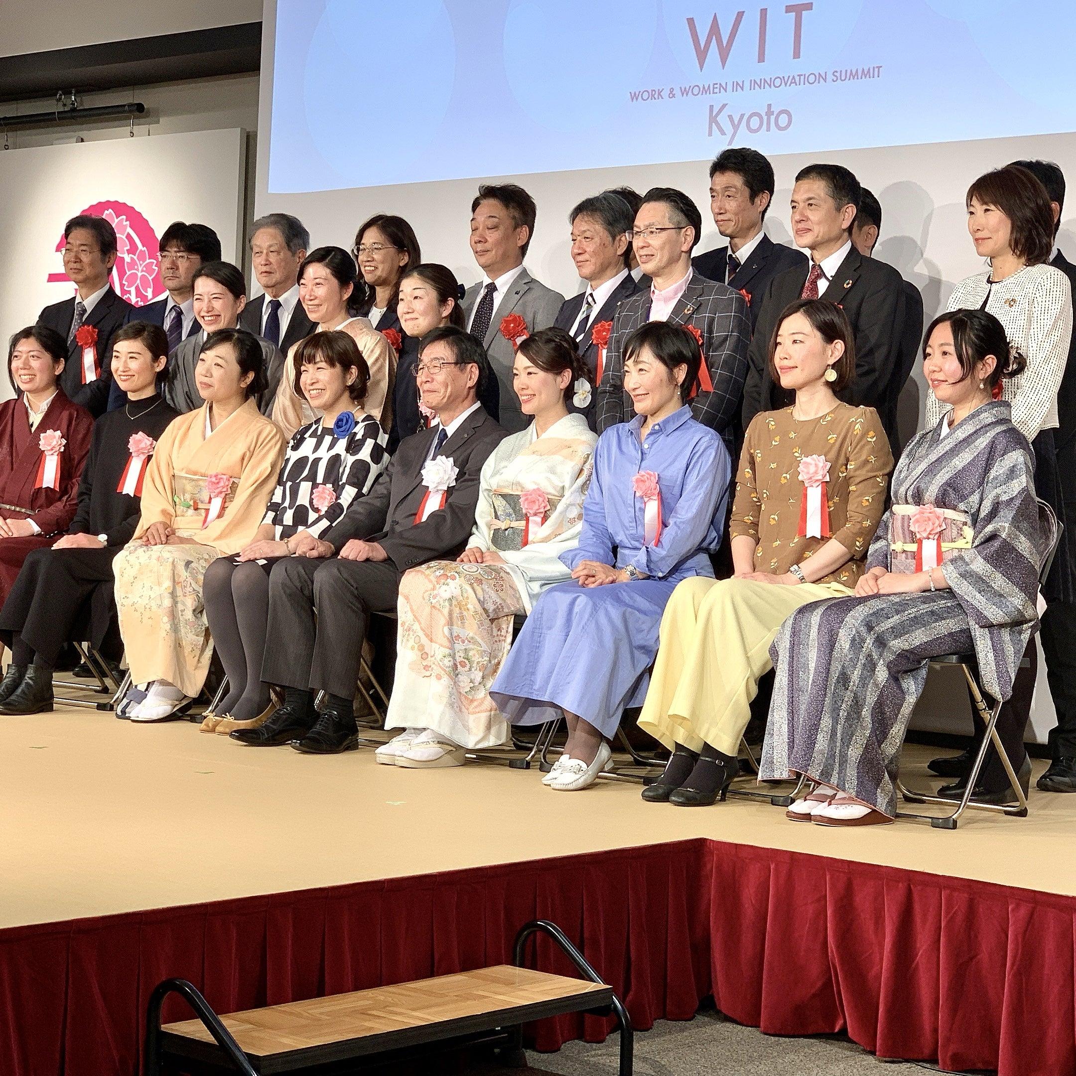 第8回京都女性起業家賞 知事賞最優秀賞 授賞式