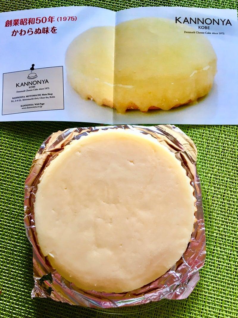 食べ 神戸 観音 ケーキ 屋 方 チーズ
