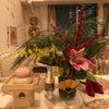 恋愛成就の鍵【和食器をチェンジ】の画像